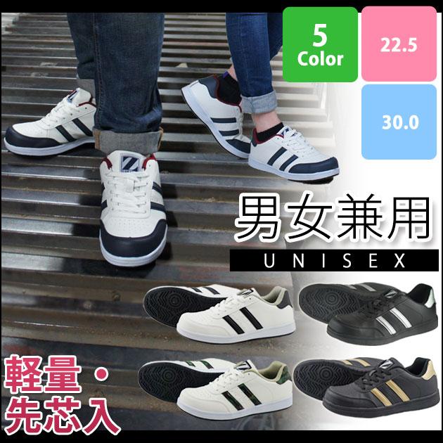 自重堂 安全靴 セーフティシューズ S3171