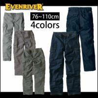 EVENRIVER|イーブンリバー|春夏作業服|エアーライトカーゴパンツ SR-2002