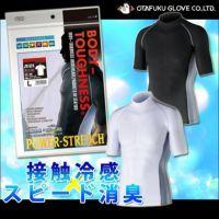 おたふく|夏対策商品|冷感| 冷感・消臭 パワーストレッチ半袖ハイネックシャツ JW-624