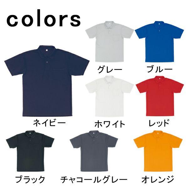 アタックベース|春夏作業服|半袖ポロシャツ 3700-15