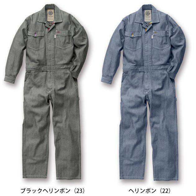 GRACE ENGINEER`S|グレースエンジニアーズ|通年作業服|スタイリッシュ カジュアルツナギ GE-106