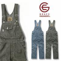 GRACE ENGINEER`S|グレースエンジニアーズ|通年作業服|スタイリッシュ カジュアルサロペット GE-807