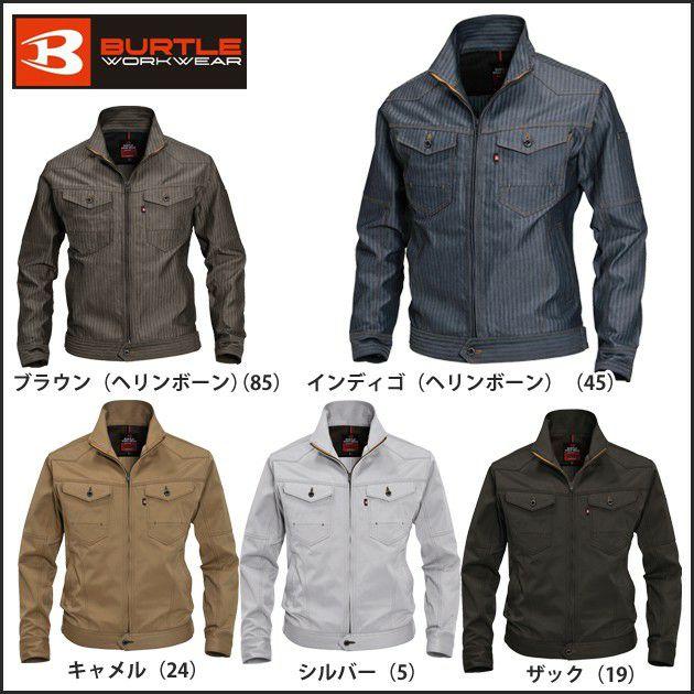 BURTLE|バートル|秋冬作業服|ジャケット 1501