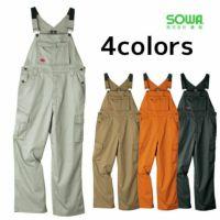 SOWA|桑和|通年作業服|サロペット 29014