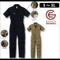 GRACE ENGINEER`S|グレースエンジニアーズ|半袖ツナギ|スタイリッシュ カジュアルツナギ GE-125