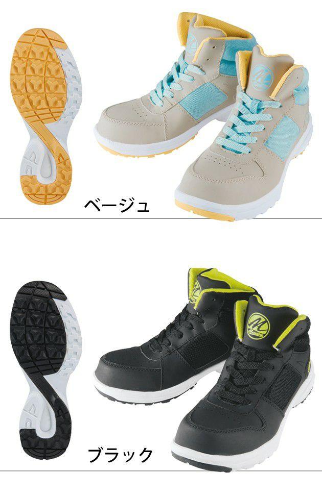 丸五|安全靴|メダリオンセーフティー #508