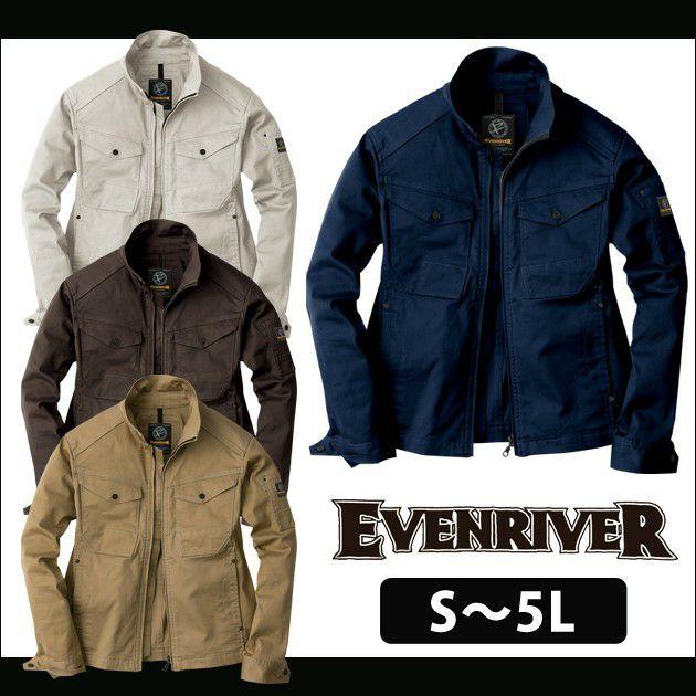 EVENRIVER|イーブンリバー|春夏作業服|ストレッチブルゾン ERX207