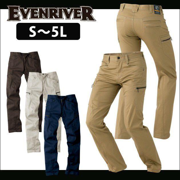 EVENRIVER|イーブンリバー|春夏作業服|3Dストレッチカーゴ ERX202