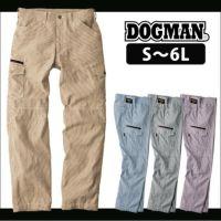 DOGMAN|春夏作業服|カーゴパンツ 8515