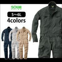 SOWA|桑和|通年作業着|ストレッチ続服 39020