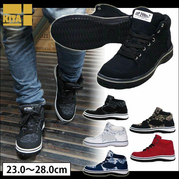 喜多|安全靴|TOP FORM MG-5590