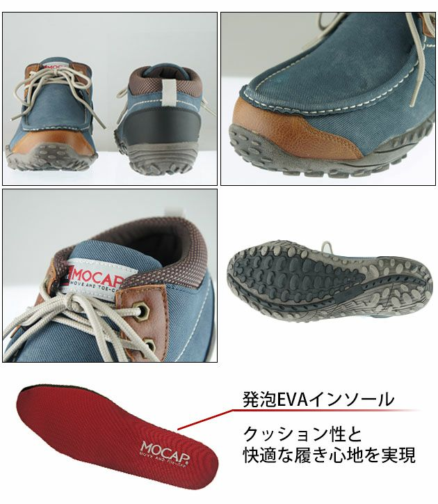 GDJAPAN|ジーデージャパン|安全靴|セフティスニーカー GD-360