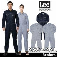 Lee|リー|通年作業服|ユニオンオール LWU39001