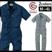 GRACE ENGINEER`S|グレイスエンジニアーズ|春夏作業服|メランジ調サマー半袖ツナギ GE-145