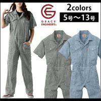 GRACE ENGINEER`S|グレイスエンジニアーズ|春夏作業服|レディース半袖ツナギ GE-925