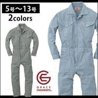 GRACE ENGINEER`S|グレイスエンジニアーズ|春夏作業服|レディース長袖ツナギ GE-928