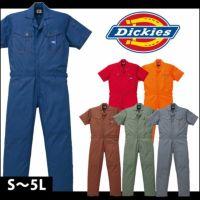 Dickies|ディッキーズ|春夏作業服|半袖ツヅキ服 21-1411