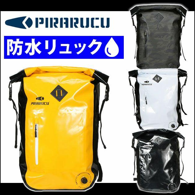 ea760d456f4c PIRARUCU|ピラルク|レインウェア|バックパック GP-011 ||ワークストリート