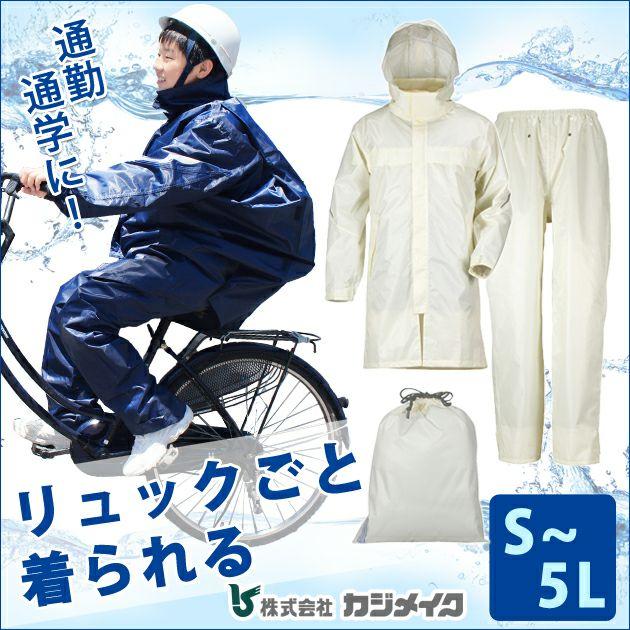 https://www.work-street.jp/fs/workstreet/rainws189