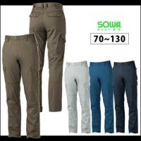 SOWA|桑和|春夏作業服|カーゴパンツ(ノータック) 168