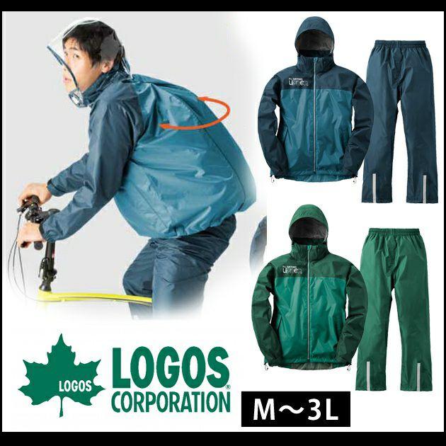 LOGOS|ロゴス|レインウェア|バックパックレインスーツ アディ 28734