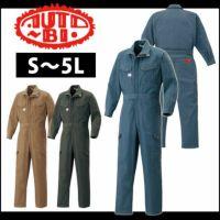 AUTO-BI|山田辰|通年作業服|ツヅキ服 1-6300