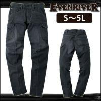 EVENRIVER|イーブンリバー|秋冬作業服|ストレッチブラストカー USD502