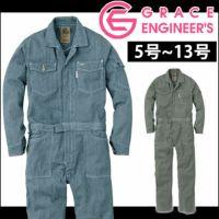 GRACE ENGINEER`S|グレイスエンジニアーズ|通年作業服|レディースサイズ ツナギ GE-105
