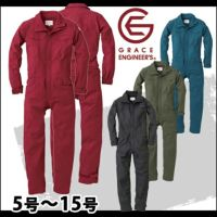 GRACE ENGINEER`S|グレイスエンジニアーズ|春夏作業服|ヒップオープン・ストレッチレディースツナギ GE-200