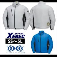 ジーベック|春夏作業服|空調服長袖ブルゾン XE98003