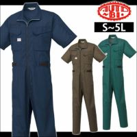 AUTO-BI|山田辰|春夏作業服|半袖つなぎ服 1-1070