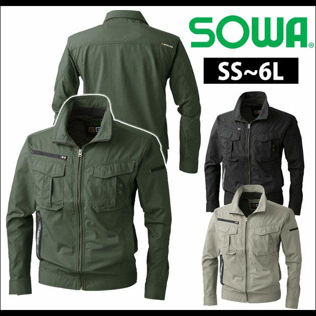 SOWA|桑和|春夏作業服|長袖ブルゾン 813