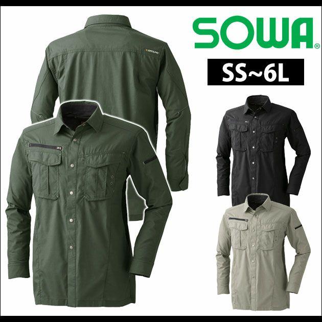 SOWA|桑和|春夏作業服|長袖シャツ 815