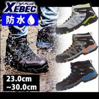 XEBEC|ジーベック|安全靴|プロスニーカー 85143