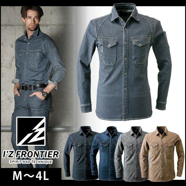 https://www.work-street.jp/c/uniform/iz-frontier/iz-frontier-blouson/iz-frontier-blouson-awshirt/wearws1392