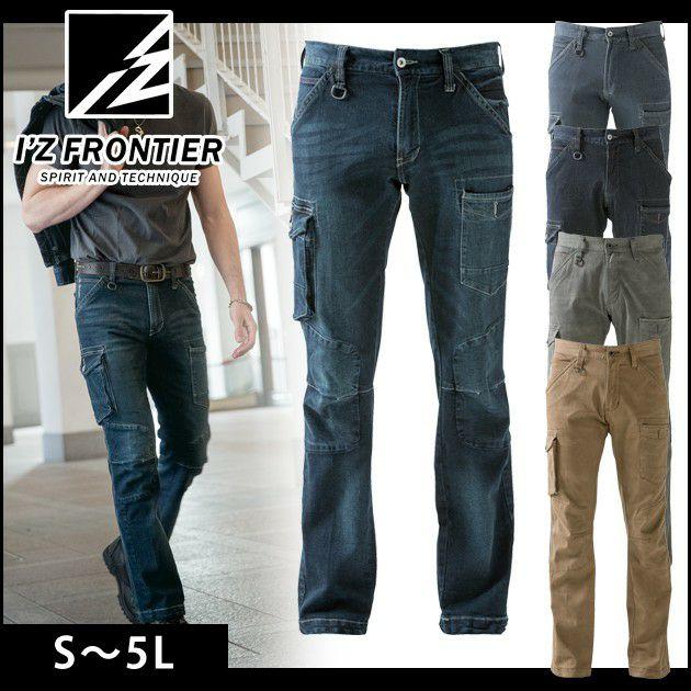 アイズフロンティア|通年作業服|ストレッチ3Dカーゴパンツ 7252