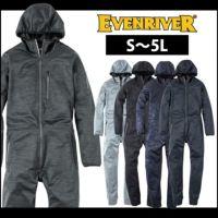 EVENRIVER|イーブンリバー|秋冬作業服|防風ストレッチカバーオール R-140