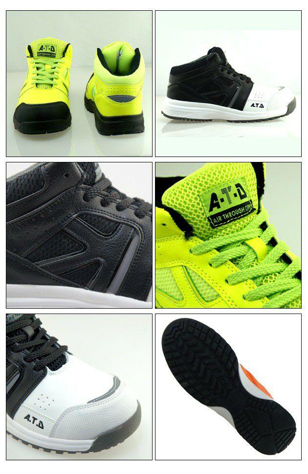 喜多|安全靴|セーフティスニーカー MG-5680