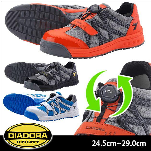 DIADORA|ディアドラ|安全靴|ピピット PP-228 PP-728