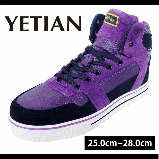 イエテン|安全靴|セーフティスニーカー ハイカット Y7011HC