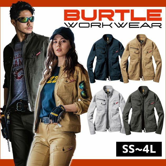 BURTLE|バートル|春夏作業服|ジャケット(ユニセックス) 561