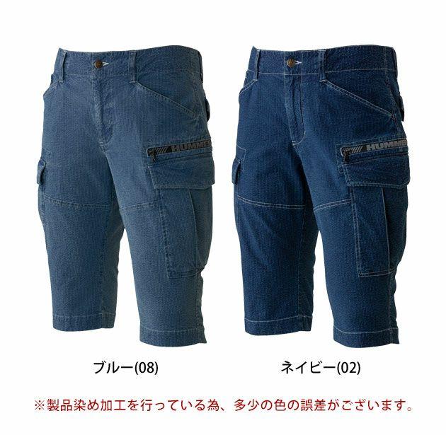 HUMMER|ハマー|春夏作業服|HUMMER涼感ハーフカーゴ 357-1