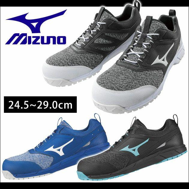 ミズノ 安全靴 オールマイティES31L F1GA1903