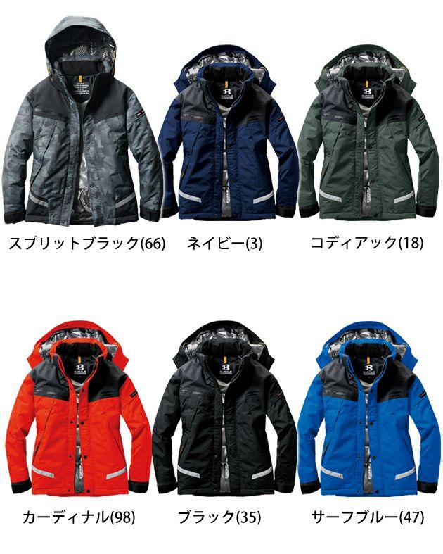 BURTLE|バートル|秋冬作業服|防水防寒ジャケット(大型フード付)(ユニセックス) 7610