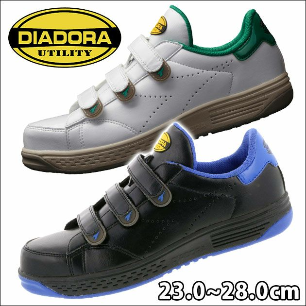 DIADORA|ディアドラ|安全靴|KEA ケア KE-16 KE-24