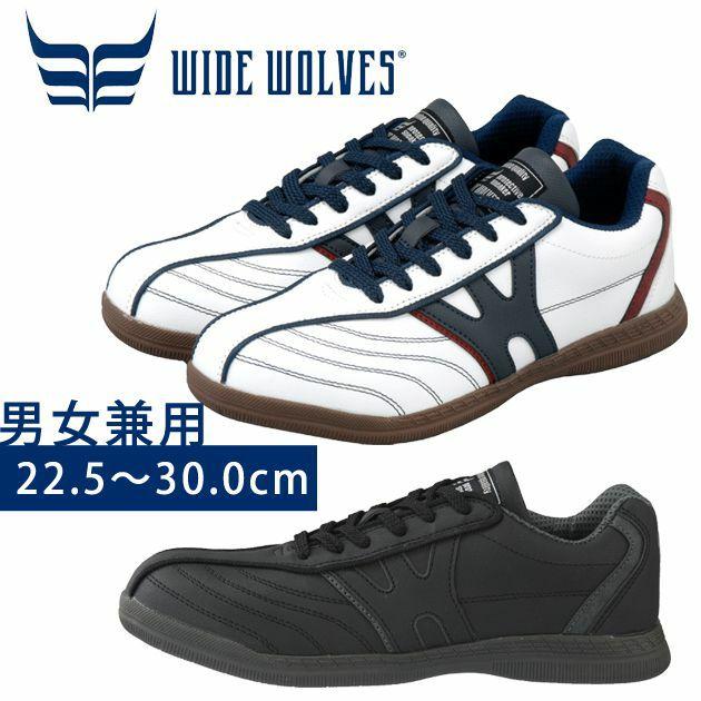 おたふく|安全靴|ワイドウルブス WW-115 WW-116