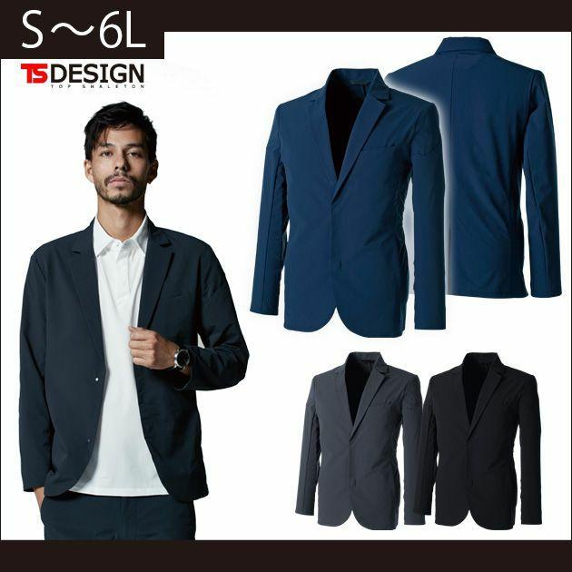 TSDESIGN|藤和|春夏作業服|TS4D ステルスメンズジャケット 9136