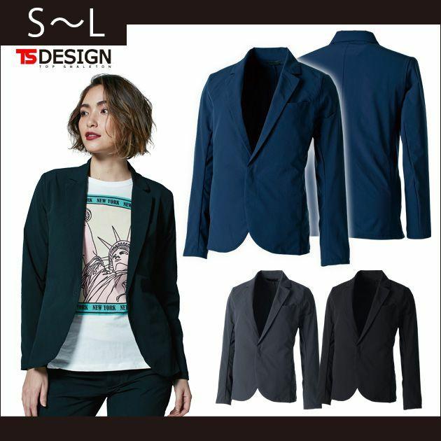 TSDESIGN|藤和|春夏作業服|TS4D ステルスレディースジャケット 91361