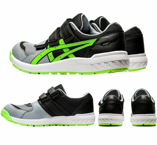 asics|アシックス|安全靴|ウィンジョブ CP205 REGULAR 1271A001 2020年限定モデル