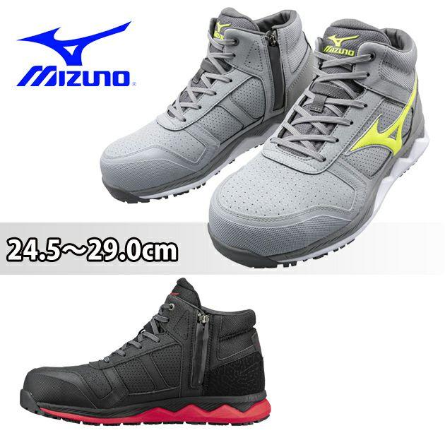 ミズノ|安全靴|オールマイティZW43H F1GA2003